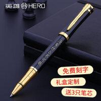英雄签字笔商务高档男士办公用金属宝珠笔水笔中性笔签约签名签单黑色碳素笔礼盒*礼品免费定制logo刻字笔