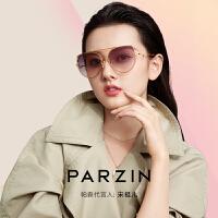 帕森女士太阳镜 明星宋祖儿同款浅色大框尼龙镜片潮墨镜 2019新品
