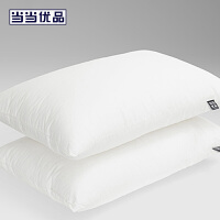 当当优品 纯棉可水洗纤维枕芯枕头 两只装 48*74