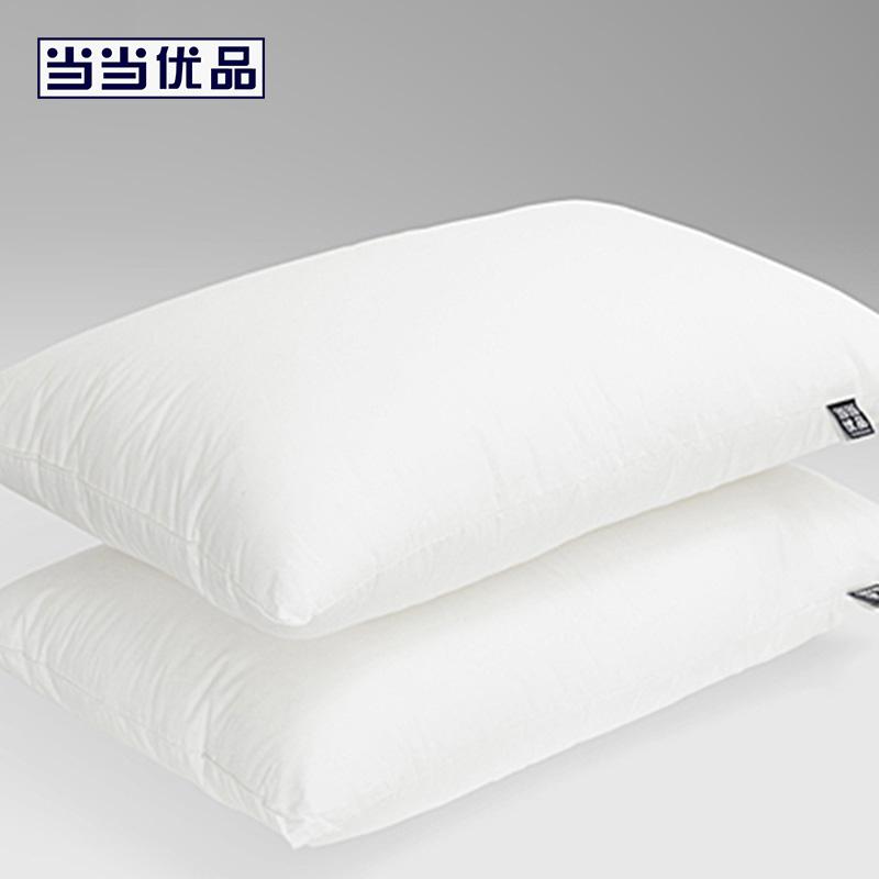 当当优品 纯棉可水洗纤维枕芯枕头 两只装 48*74当当自营 柔软舒适 透气亲肤