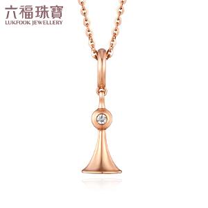 六福珠宝18K玫瑰金吊坠口呼呼塞拉小喇叭彩金钻石吊坠不含链N158