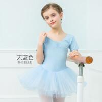儿童舞蹈服女童舞蹈裙幼儿芭蕾舞裙女女孩练功服儿童舞蹈服
