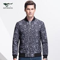 【专柜同款】 七匹狼男士时尚印花立领休闲夹克外套 男装 1012656
