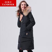 坦博尔2017冬季新款羽绒服女长款连帽大毛领修身时尚外套TB17796
