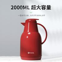 德国FEENIK家用壶大容量暖壶热水壶保温瓶便携热水瓶大众中国大陆