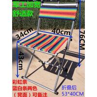 折叠凳子便携式金属靠背小板凳钓鱼马扎户外小椅子春运火车凳矮凳