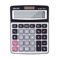 得力计算器会计办公用财务专用语音12位数大号太阳能计算机用品