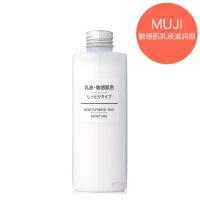 日本MUJI无印良品敏感肌舒柔乳液200ml