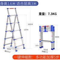 梯子伸缩 升降伸缩梯家用多功能人字梯加厚铝合金五步便携工程梯