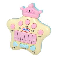 音乐玩具婴儿0-6岁益智趣味早教声光玩具多功能星星学习机故事机