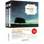 【BF】理智与情感-名家名译世界文学名著-(全2册)