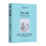 读名著学英语-老人与海