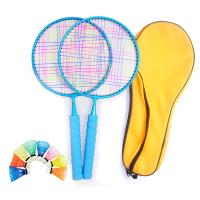 �和�羽毛球拍3-12�q小�W生幼��@����小羽毛球拍�p拍�和�小孩玩具Z �{色短�U拍(2-7�q) 送12��球+1��球包