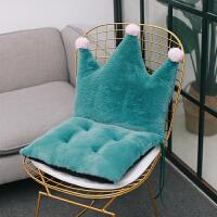 可爱ins少女坐垫靠垫一体学生凳子皇冠餐椅子屁股软垫子毛绒冬季