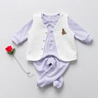 女婴宝宝衣服儿童套装0-1岁5个月新生儿春秋款秋季衣服冬装外出服