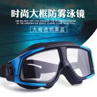 泳镜高清防雾防水大框度数游泳眼镜装备儿童男女士
