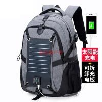 太阳能充电背包户外双肩包男士旅行包多功能休闲电脑包书包