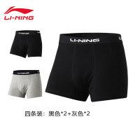 李宁男2019新款训练系列运动内裤(特殊产品不予退换货)AQAP005