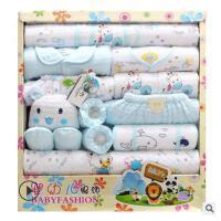 18件套婴儿衣服纯棉新生儿礼盒秋冬加厚初生宝宝套装满月母婴用品
