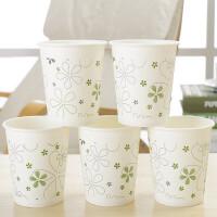 【支持礼品卡】一次性杯子环保高品质240ml可定做logo纸杯加厚款400只r9f