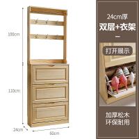 超薄翻斗鞋柜带衣架简约现代纯实木简易鞋架组装衣帽架一体门厅柜 组装