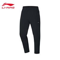 李宁运动裤男士2020新款训练系列立体裁剪春季平口梭织运动长裤