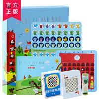 波尔加幼儿头脑多维训练配套游戏盒《Chess Playground》 儿童互动游戏书 逻辑思维书籍