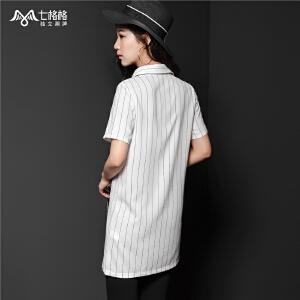 【限时秒杀价32.8】21七格格夏新款个性欧美范竖条纹 宽松短袖中长款套头衬衫女潮
