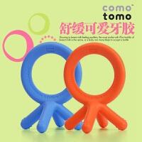 美国Comotomo可么多么全硅胶牙胶 宝宝牙胶 安全材质牙胶