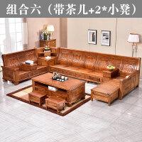 实木沙发组合转角贵妃木质沙发 客厅香樟木沙发储物 中式木沙发