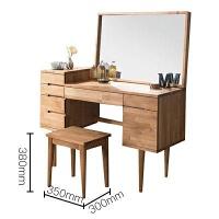 北欧简约实木梳妆台卧室首饰化妆桌经济型橡胶木多功能带门多抽屉 +凳子 组装