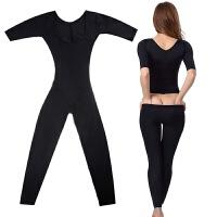 夏季塑身衣连体长袖长裤后脱式无痕产后收腹紧身提臀束腰束身内衣 黑色 黑色中袖
