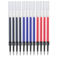 三菱笔芯 三菱UMR-5笔芯(适用于UM-100)三菱100笔芯