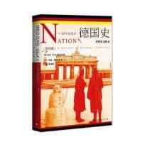 德国史:1918―2014(第四版) 9787208148413 [英]玛丽・弗尔布鲁克 卿文辉 上海人民出版社