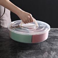 果盘创意家用现代客厅茶几坚果瓜子点心糖果干果盘分格带盖零食盘