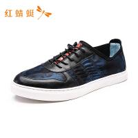 红蜻蜓男鞋韩版潮流百搭冬季运动舒适防滑时尚系带休闲鞋-
