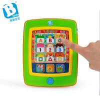 儿童学习机0-3-6岁幼儿英语点读机早教机故事机