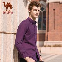 骆驼男装 秋季新款青年时尚磨毛提花修身加绒保暖长袖衬衫男