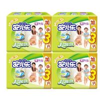 [当当自营]安儿乐 超能吸(棉柔干爽)婴儿纸尿裤(金装2代)加量装XL16+3x4包(适合体重12kg -18kg)