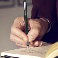 PARKER派克钢笔官方旗舰店专柜正品威雅黑色胶杆高档墨水笔商务签字笔成人男女学生用练字刻字礼盒装*定制