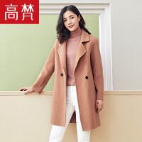 高梵2018秋季新款双面呢羊毛大衣女中长款韩版时尚简约毛呢外套潮