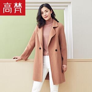 【1件3折 到手价:399元】高梵秋季新款双面呢羊毛大衣女中长款韩版时尚简约毛呢外套潮