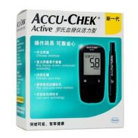 《正品》罗氏乐康全ACCU-CHEK活力型Active血糖试纸50片 进口血糖仪