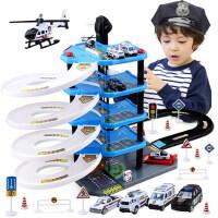 儿童玩具车轨道车小汽车停车场套装宝宝男孩子0-1-3-5-6岁各类车4