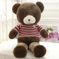 泰迪熊公仔大熊毛绒玩具抱抱熊玩偶布娃娃生日礼物光棍节礼物女生
