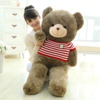泰迪熊猫毛绒玩具公仔布娃娃抱抱熊女孩送女友大熊玩偶生日礼物