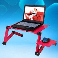 【满减优惠】铝合金笔记本电脑桌折叠桌懒人办公床上书桌便携式电脑散热器支架