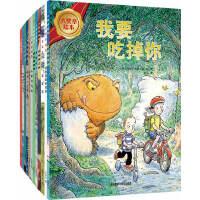 大奖章绘本第1-2辑(套装共11册)