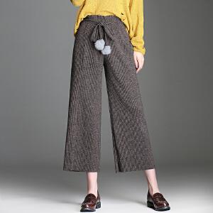 秋季韩版新款毛衣针织阔腿裤女优雅休闲阔腿裤chic针织阔腿裤