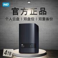 WD西部数据My Cloud EX2 Ultra 4tb 网络硬盘nas云智能存储管家